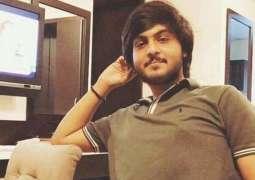 Intezar murder case: JIT report fails to find motive behind killing