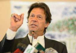 Terrorism cases lodged for waging political struggle, laments Imran Khan
