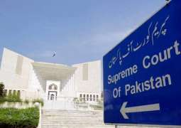 Supreme Court seeks details of NADRA overseas offices in 10 Days