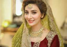 Actress Aisha Khan ties the knot, Mehndi pictures go viral on social media