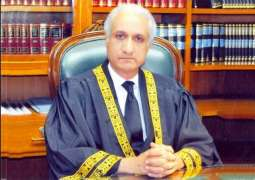 Who was behind firing at Justice Ijaz ul Ahsan's house?