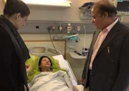 Former prime minister Nawaz Sharif and his daughter Maryam depart for London to see ailing Begum Kulsoom