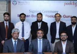 Meezan Bank signs Agreement with FetchSky to integrate Peekaboo Connect