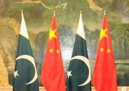 China invites Pakistan, other countries sharing opportunities of its opening-up policy