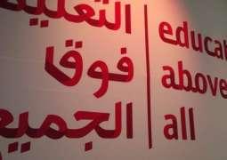 The Qatari Foundation