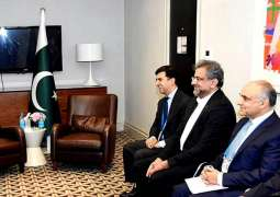 Delegation of Royal Dutch shell calls on PM Prime Minister Shahid Khaqan Abbasi