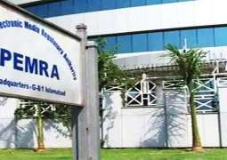 PEMRA CoC Sindh imposes fine of Rs 500,000 each on Samaa,Abb Tak for airing baseless, defamatory content