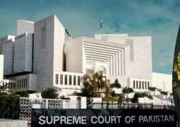 Supreme Court removes Punjab University VC Dr Zakria