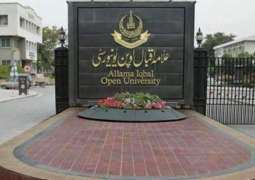 Allama Iqbal Open University (AIOU) to hold entry-test for admission in Ph.D on Wednesday