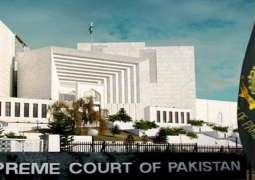 Supreme Court directs provinces to finalize security provision formula in one week