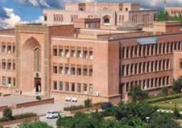 Securities and Exchange Commission of Pakistan signs MoU with International Islamic University to boost financial literacy