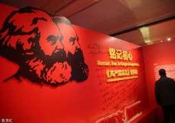 Communist Manifesto publications on display in Shanghai