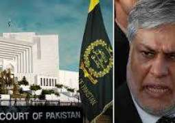 The Supreme Court (SC) orders former finance minister Ishaq Dar to appear in court, assures of protective bail