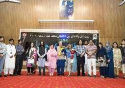 UVAS organized All Pakistan Poetry Competition