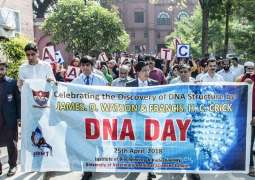 International DNA day observed at UVAS