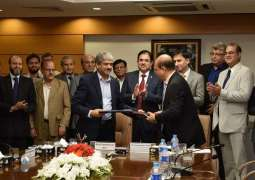 National Telecommunications Corporation signed agreement to build Pakistan's first 'G-Cloud'