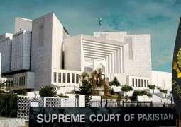 Supreme Court establishes human rights cells at Lahore, Karachi & minorities wing at Islamabad