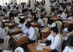 Intermediate mathematics paper leaked 10 minutes before exam in Karachi