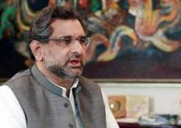 Islamabad High Court (IHC) reserves verdict in advisers to Prime Minister Shahid Khaqan Abbasi appointment case