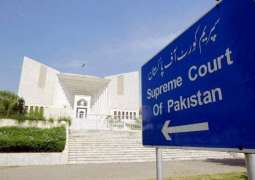 Supreme Court seeks foreign currency transaction details, orders State Bank of Pakistan report