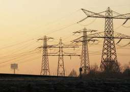 All Pakistan Business Forum condemns proposed hike in power tariff