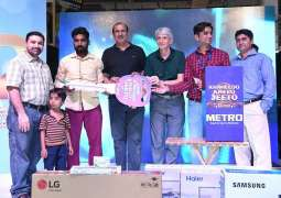 METRO Cash & Carry celebrates 12 years of business in Pakistan,with big prizes for its customers