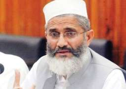 Govt has no right to present budget for full year: Jamaat e Islami