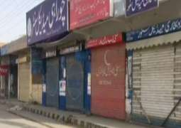 Drug Act 2017: Medical stores remain closed across Punjab as owners continue protest
