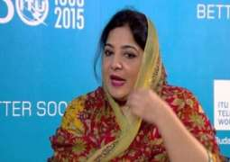 Govt plans to expand ICT for girls programme in provinces: Anusha Rehman