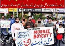 Tourists begin 'Boycott Murree' campaign on social media over torture incidents