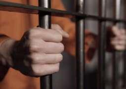 CTD arrests terrorist in Upper Dir