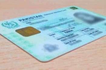 نادرا نے شناختی کارڈ دیاں فیساں وچ 100فیصد وادھا کر دتا