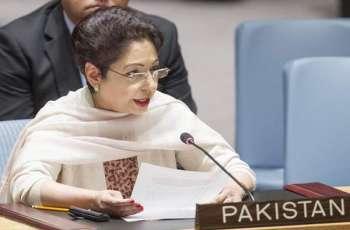 """اقوام متحدہ ءَ پاکستان ءِ """"مستقل مندوب"""" ڈاکٹر ملیحہ لودھی ءِ """" یوتھ، پیس اینڈ سیکیورٹی""""ءِ بُن گپ ءِ سرءَ دیوان ءَ گشتانک"""