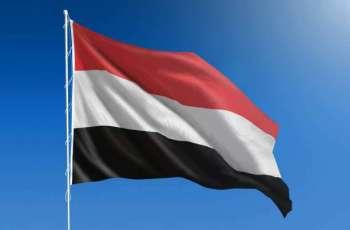 مركز سلمان للإغاثة يقدم اللحوم المجمدة لأكثر من 47000 عائلة يمنية بمحافظة حضرموت