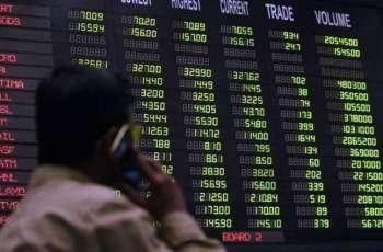 Pakistan Stock Exchange PSX Closing Rates 25 April 2018