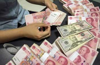 China announces tax cuts worth 60 bln yuan for innovative, small businesses