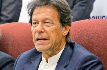 عمران خان دی پارٹی دے 22ویں یوم تاسیس تے کارکناں کوں مبارخ