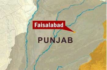 Father kills visually impaired newborn baby in Faisalabad