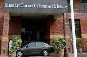 Islamabad Chamber of Commerce & Industry lauds approval of National Water Policy