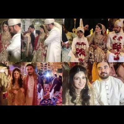 Raheel Sharif's son wedding video
