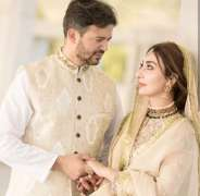 Newly-wed Aisha Khan's dance with husband at recent wedding goes viral
