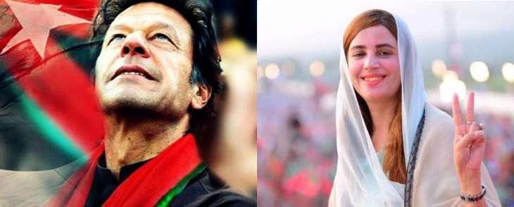 A call for PTI social media activists