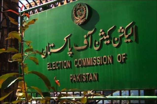 عوام دی سہولت سانگے غیر حتمی انتخابی فہرستاں 24 اپریل 2018 تئیں ڈسپلے مراکز تے لگیاں راہسن، الیکشن کمیشن