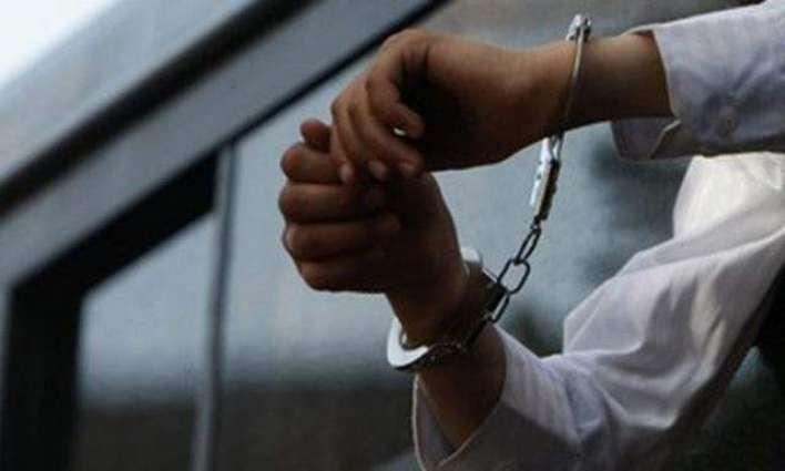 arrest of a proclaimed offender in peshawar pakistan point. Black Bedroom Furniture Sets. Home Design Ideas