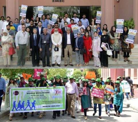 IoBM echoes from CPEC vision to World Health Day