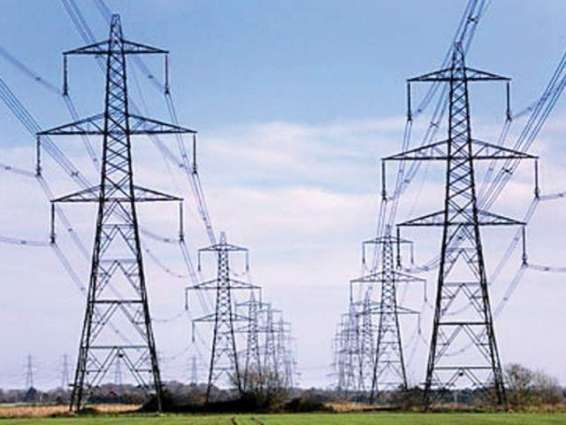 Mepco CEO For Uninterrupted Power Supply In Ramadan