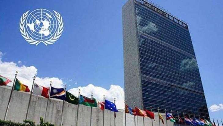 امریکا ، برطانیہ اتے فرانس داعش دی شکست دا انتقام گھننڑ سانگے شامل تے حملہ کیتا  اقوام متحدہ اچ شام دے مستقل مندوب بشار جعفری دا سلامتی کونسل دے اجلاس نال خطاب
