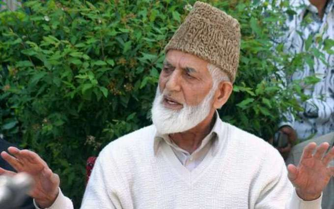 Indian Army Chief's statement our moral victory: Syed Ali Gilani