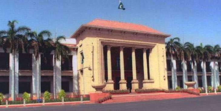 Punjab Assembly Approves Regularization Of Services Bill | Pakistan
