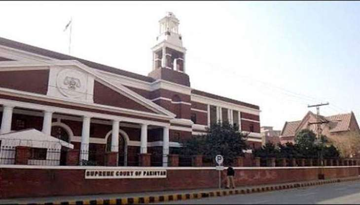 Supreme Court Lahore Registry summons Shaikh Zayed Hospital officials over transplant unit closure
